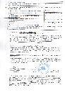 Допуск СРО на проектирование лист 3